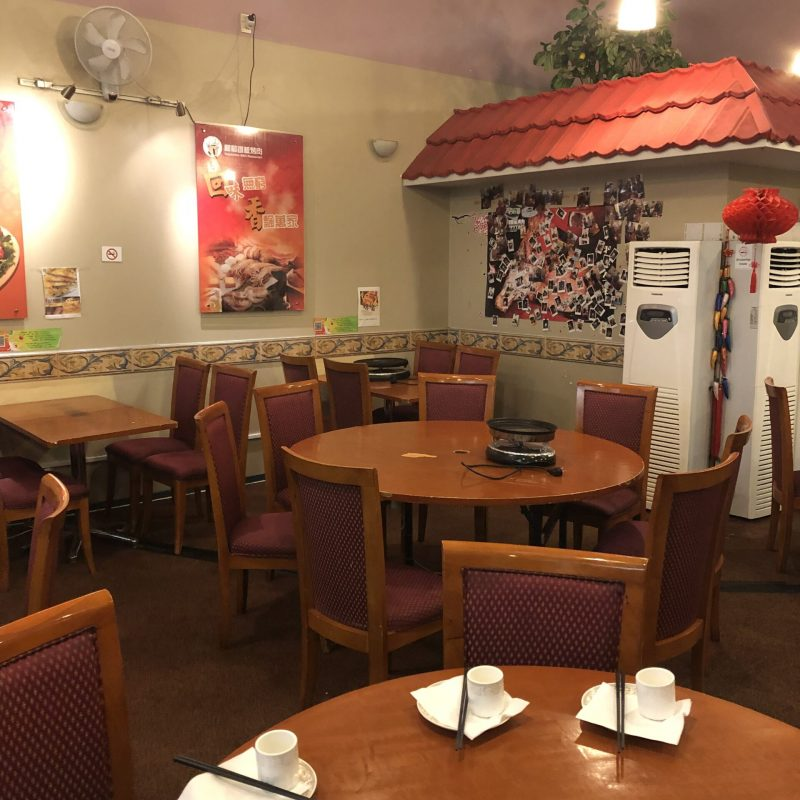 Restaurant Before Refurbishment